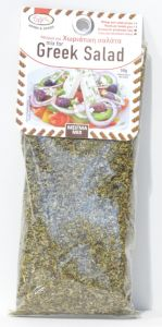 Elli Greek salad mix