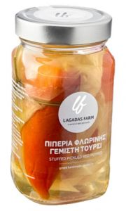 Lagadas stuffed pickled red peppers
