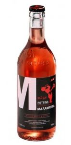 Malamatina Retsina Rose 500ml